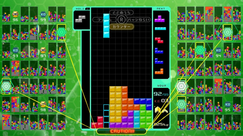 TETRIS 99 - Big Block DLC (Nintendo Switch)