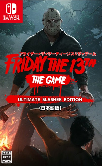 https://japanesenintendo.files.wordpress.com/2019/06/friday-the-13th-box-art.jpg?w=760