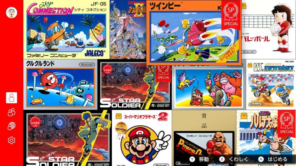 Double Dragon Ii Japanese Nintendo