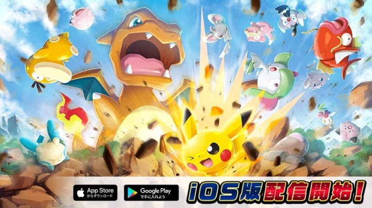 Pokémon Scramble – Japanese Nintendo