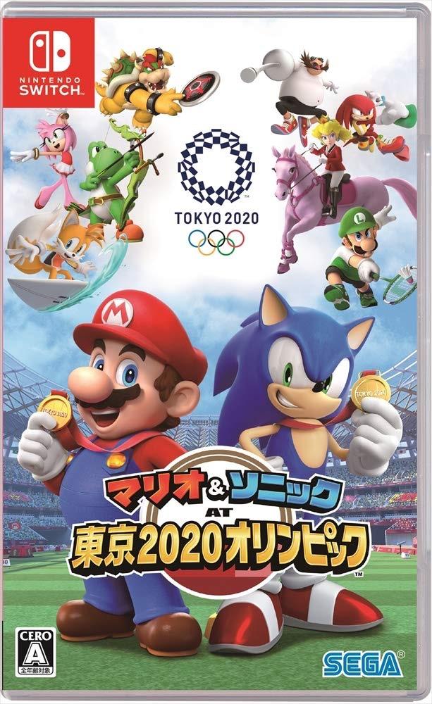 https://japanesenintendo.files.wordpress.com/2019/08/d18c88cb-b651-44a2-92f7-2a7aa41f4cad.jpeg