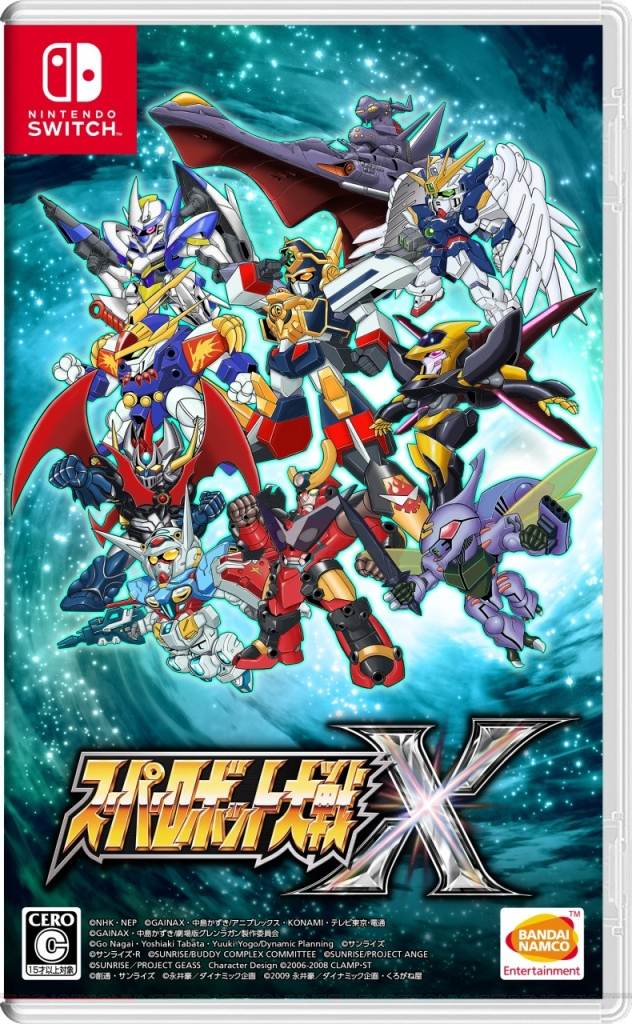 Super Robot Wars X Switch XCI NSP