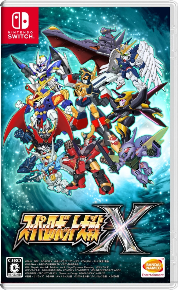 https://japanesenintendo.files.wordpress.com/2019/10/super-robot-taisen-x-box-art.jpg?w=632&resize=582%2C944