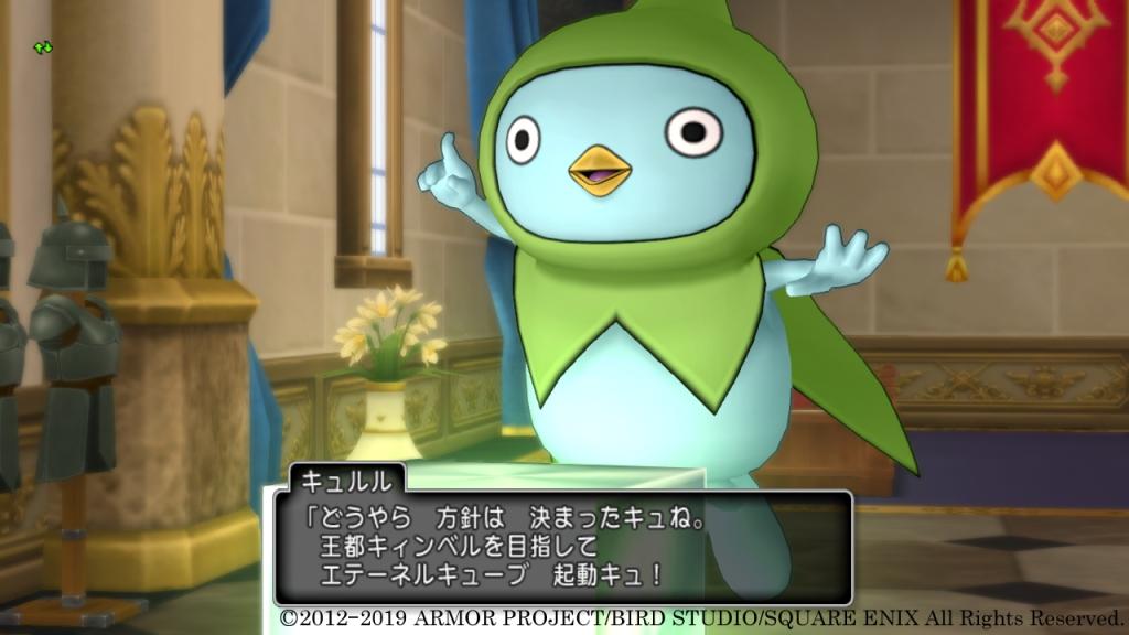 https://japanesenintendo.files.wordpress.com/2019/11/dragon-quest-x-screen.jpg?w=1024