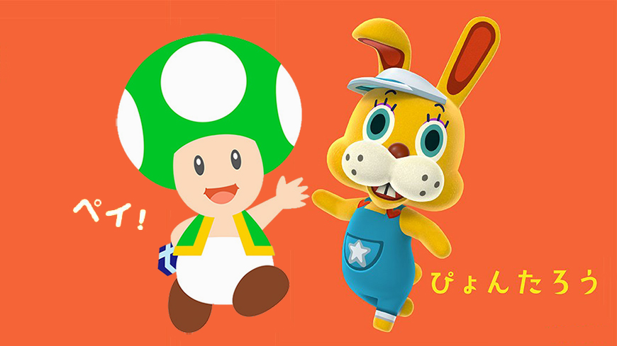 Animal Crossing: New Leaf Bunny Day