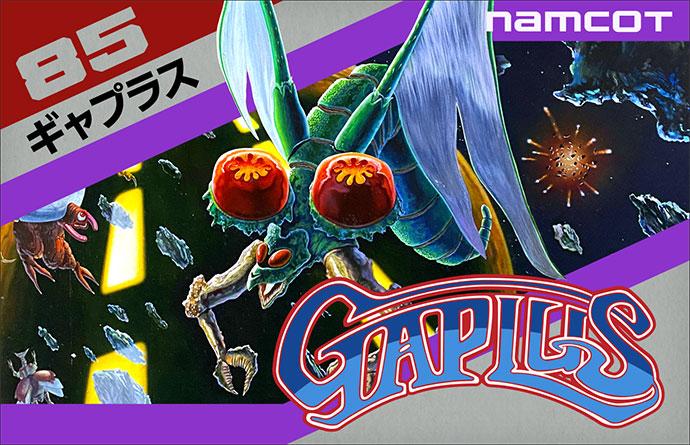 Gaplus