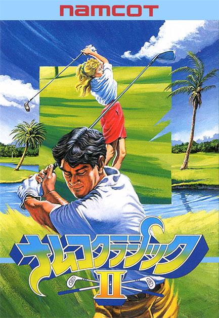 Namco Classic 2