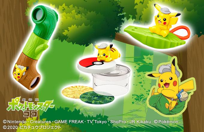 Pokemon Happy Meals