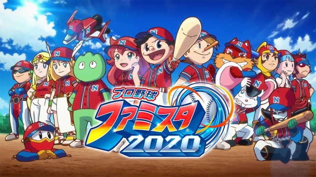 Pro Yakyuu Famista 2020
