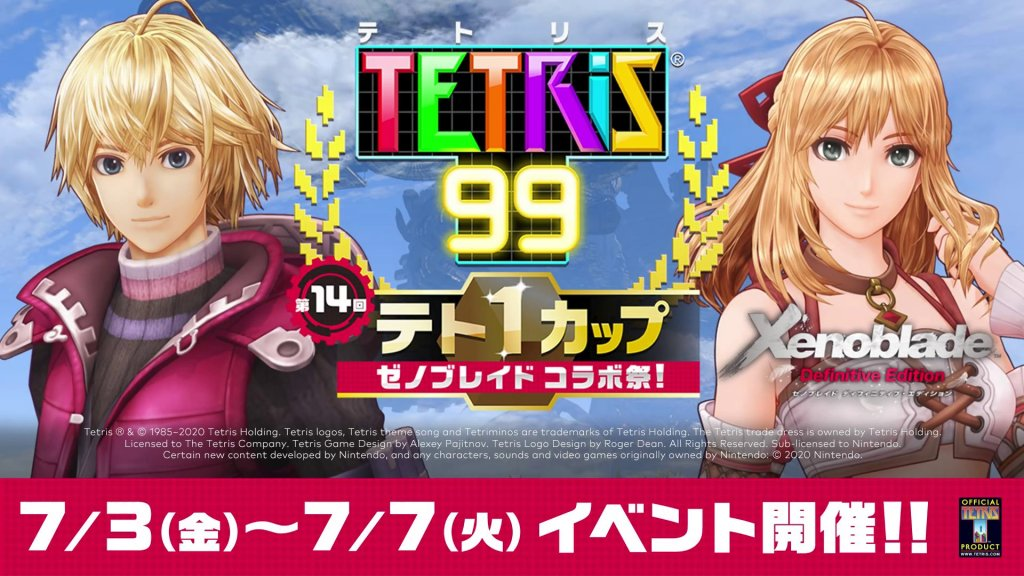 Tetris 99 x Xenoblade Chronicles Definitive Edition