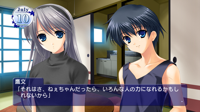 Tomoyo After: It's a Wonderful Life