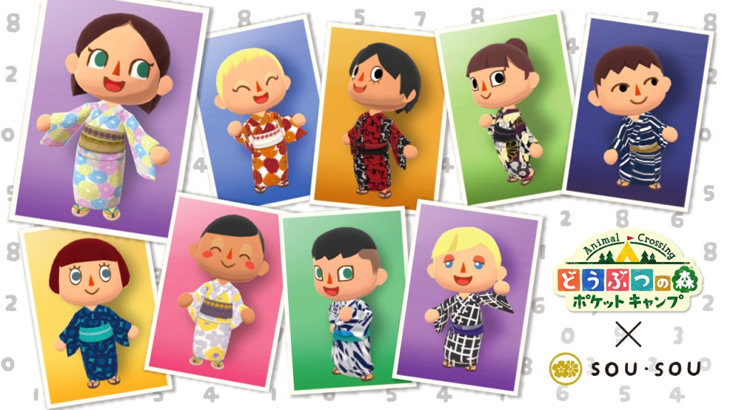 Animal Crossing Pocket Camp × SOU・SOU