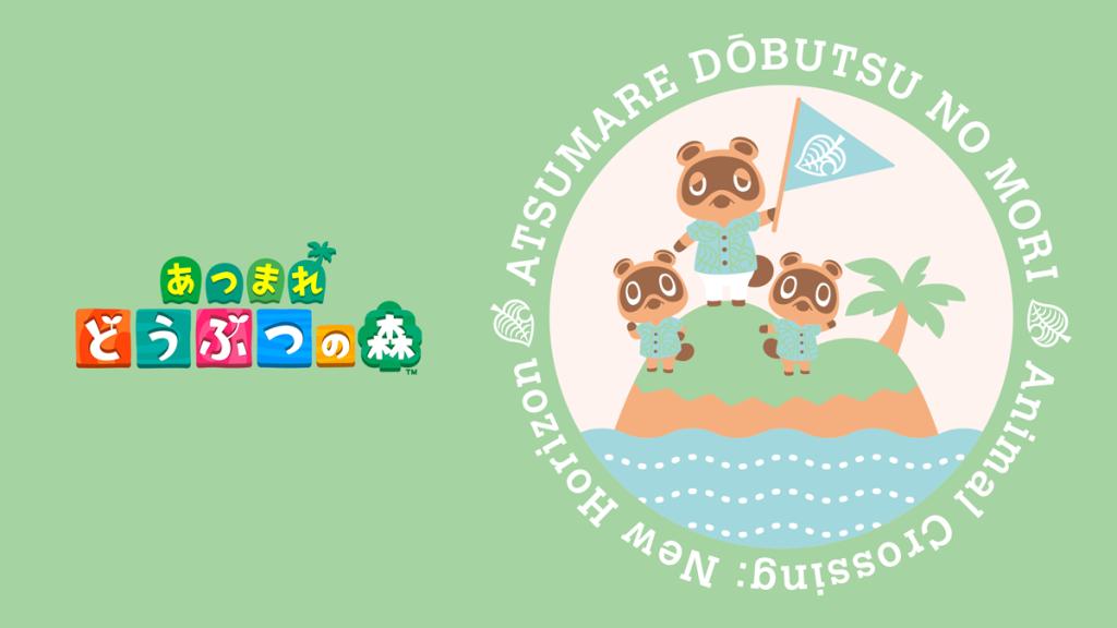 Atsumare Doubutsu no Mori Nintendo Tokyo