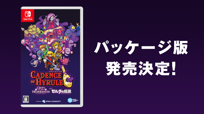 Cadence of Hyrule: Crypt of the NecroDancer Featuring The Legend of Zelda box art