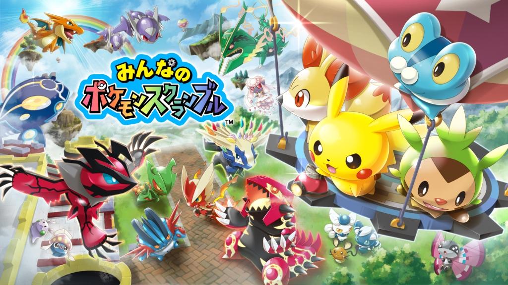 Minna no Pokémon Scramble