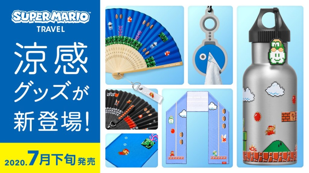 Super Mario Travel Goods