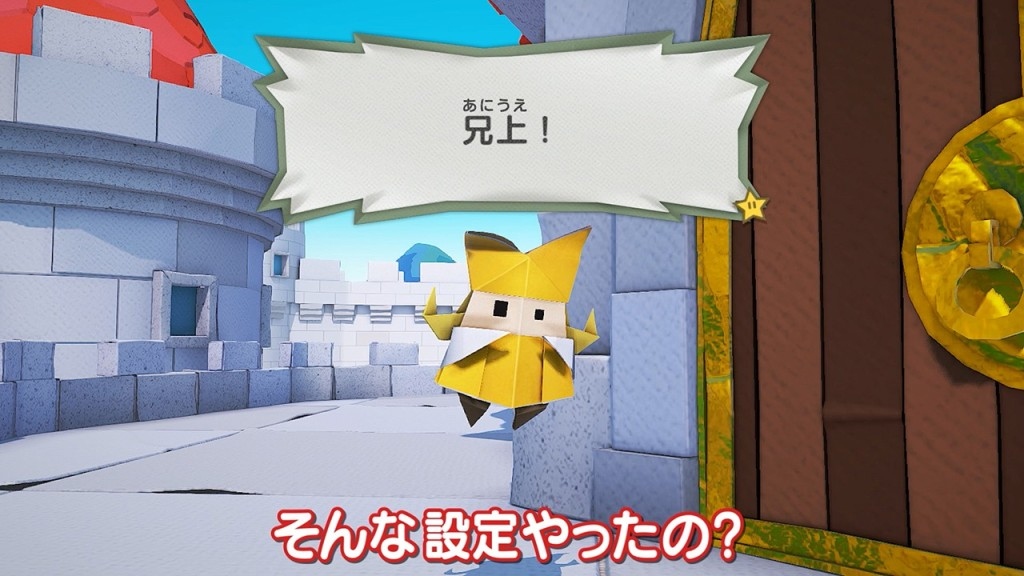 Yoiko play Paper Mario: The Origami King