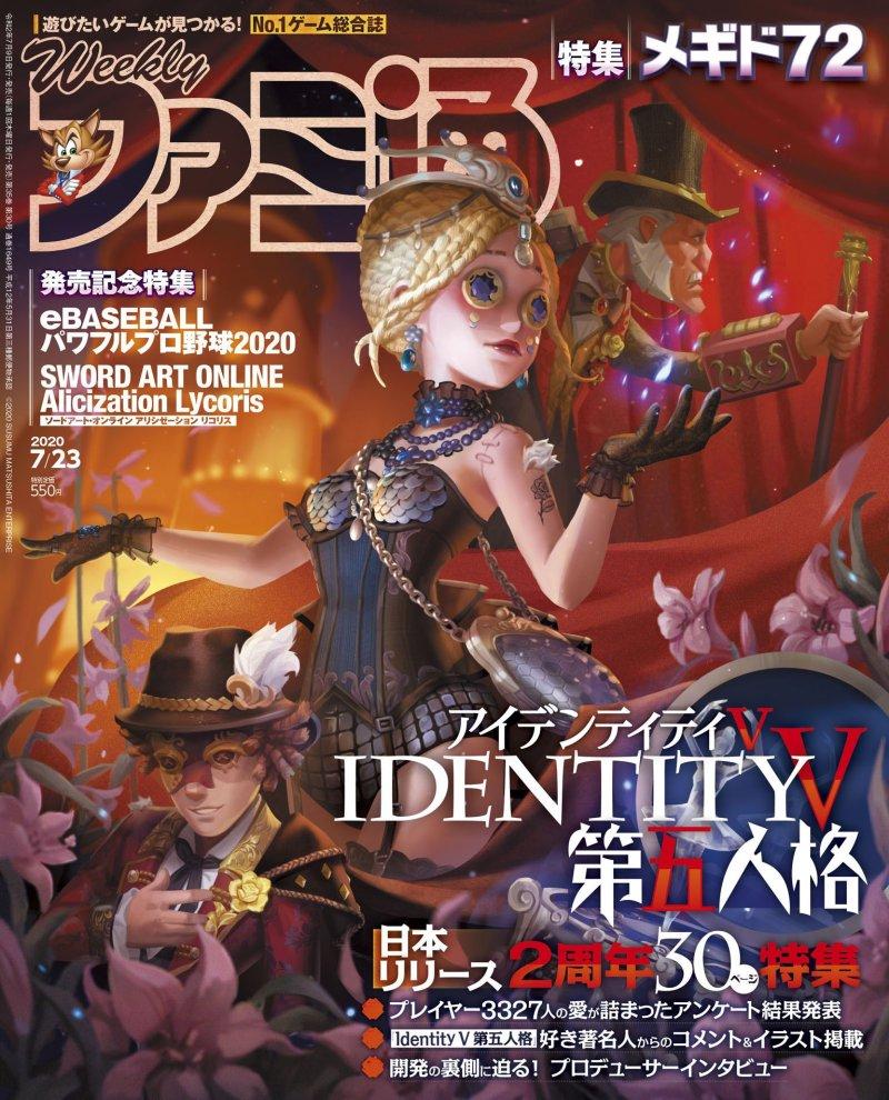 Weekly Famitsu