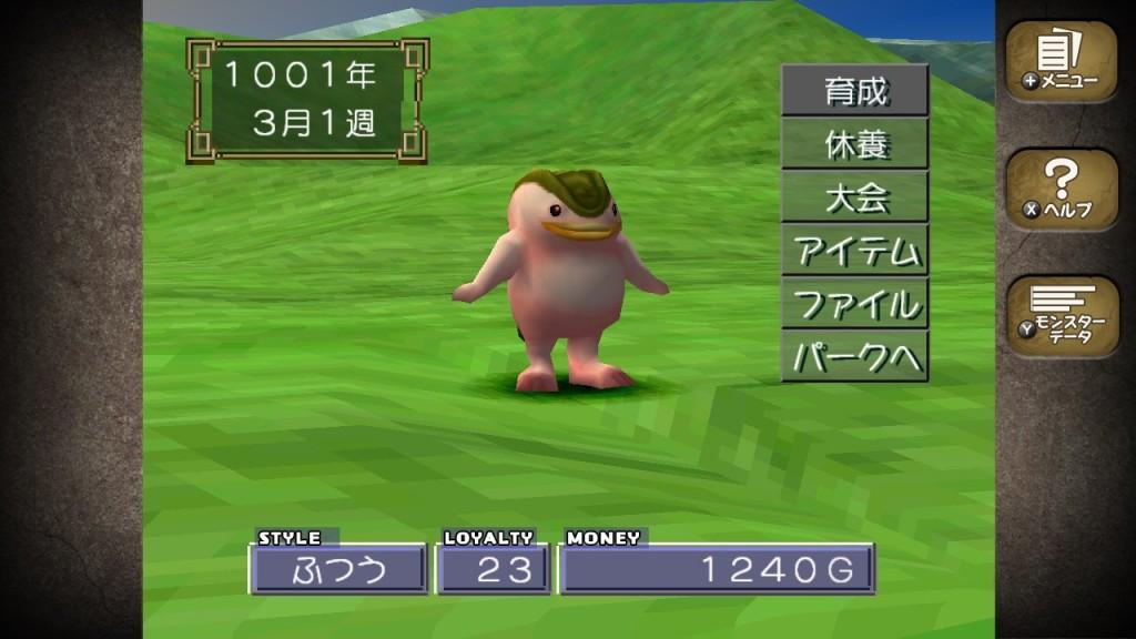 Monster Farm 2