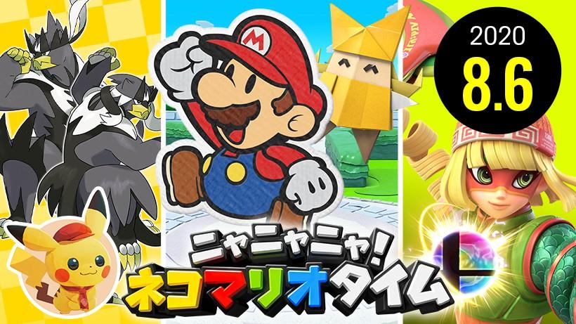 Neko Mario Time