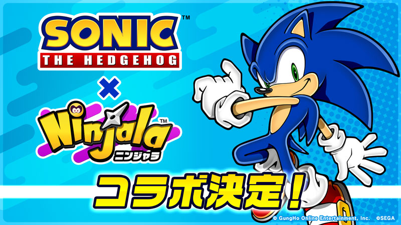 Sonic the Hedgehog × Ninjala