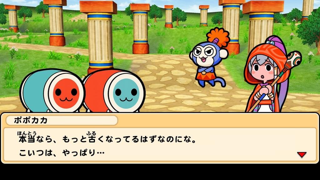 Taiko no Tatsujin Dokodon RPG Pack