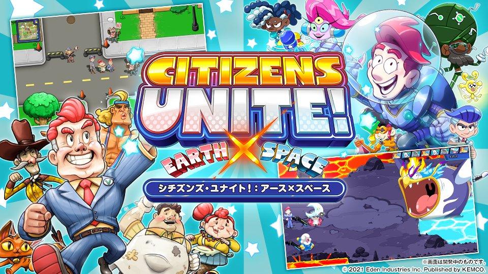Citizens Unite! : Earth x Space
