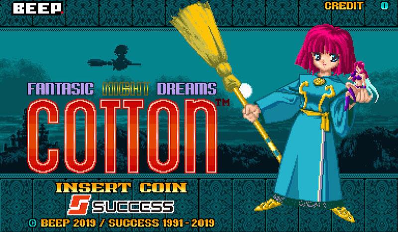 Cotton Reboot!