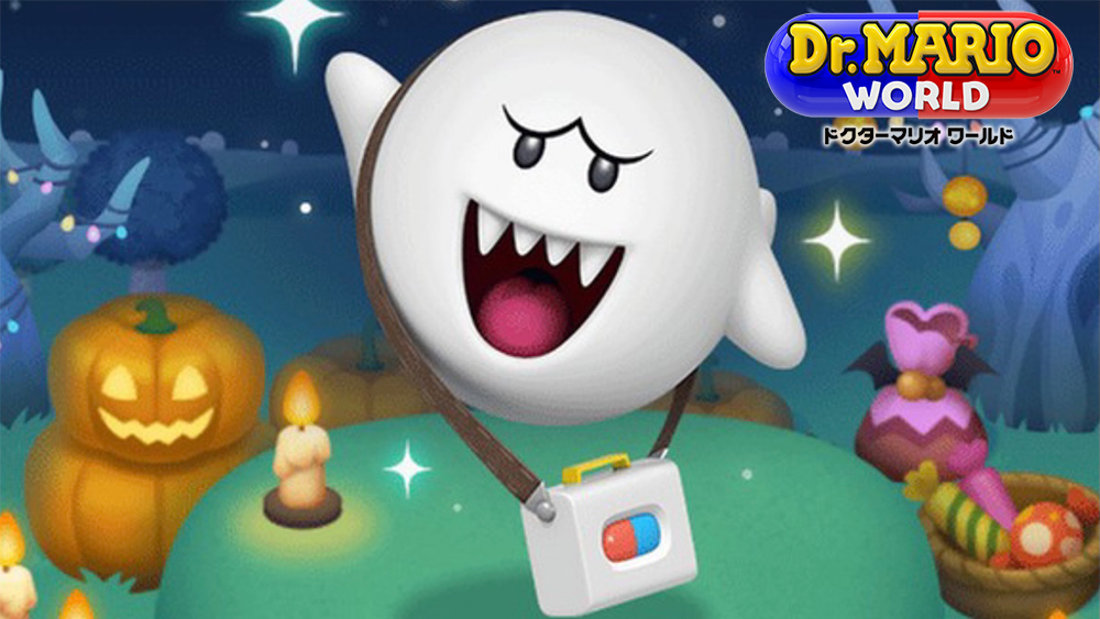 Dr. Boo