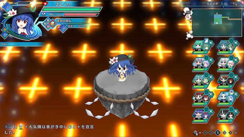 Fushigi no Gensokyo: Lotus Labyrinth