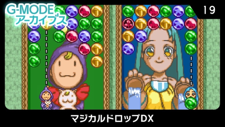 Magical Drop DX