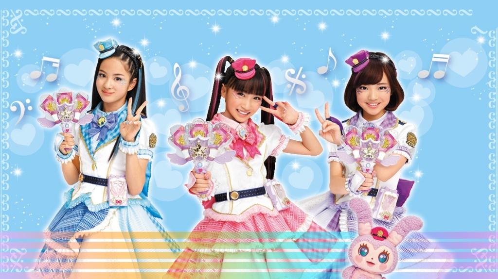 Police×Senshi Lovepatrina! Love na Rhythm de Taiho Shimasu!