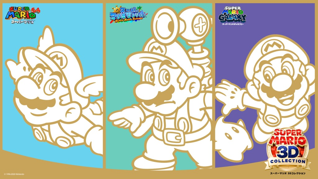 Super Mario 3D All-Stars Wallpaper