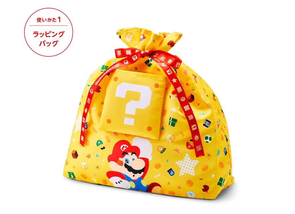 2WAY Mario Wrapping Bag