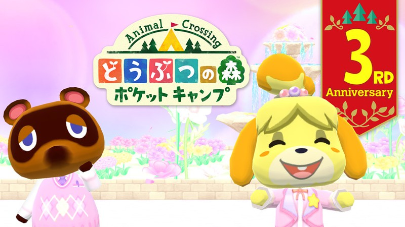 Animal Crossing Pocket Camp 3rd Anniversary