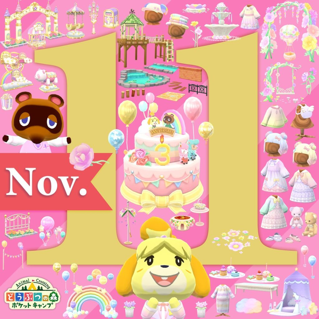 Animal Crossing Pocket Camp 3rd Anniversary
