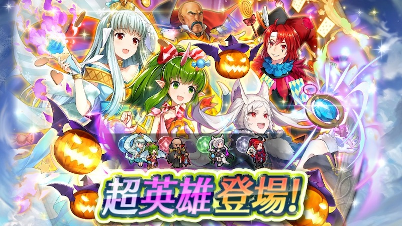 Special Heroes: Dragons Harvest