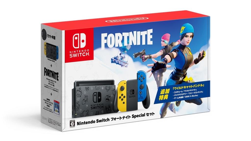 Nintendo Switch Fortnite Special Set