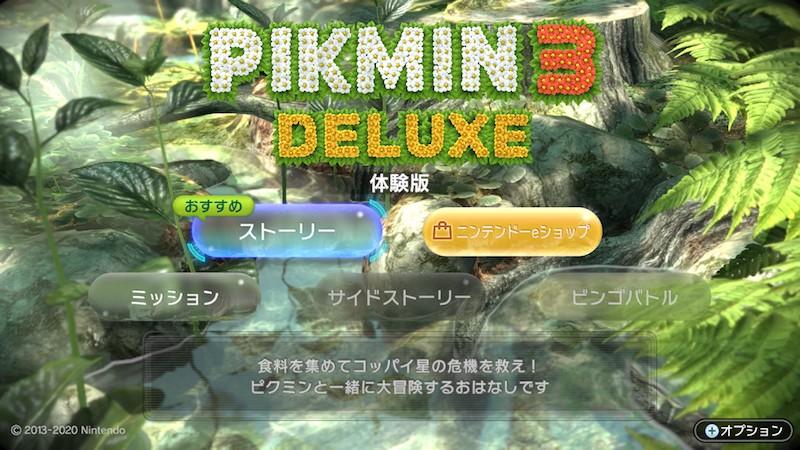 Pikmin 3 Deluxe demo