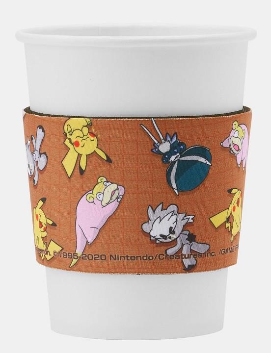 Pokémon Sword & Shield Cup Sleeve
