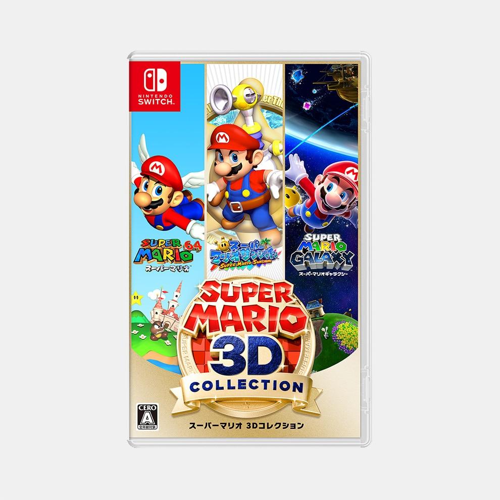 Super Mario 3D Collection