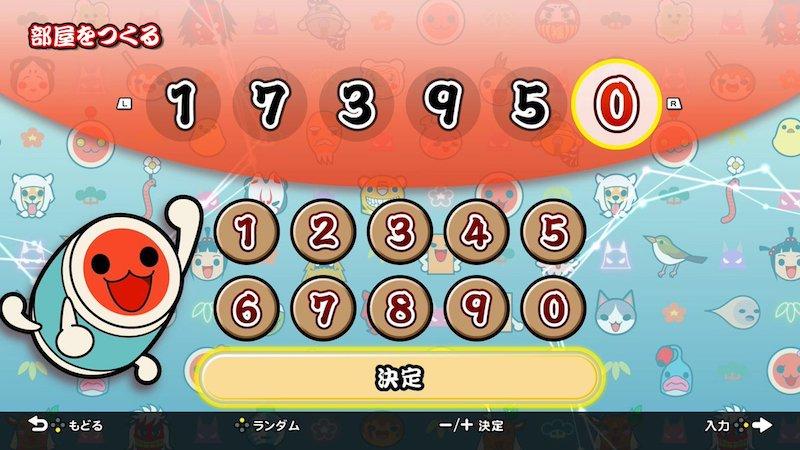 Taiko no Tatsujin Nintendo Switch Version!