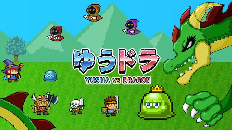 Yusha vs Dragon