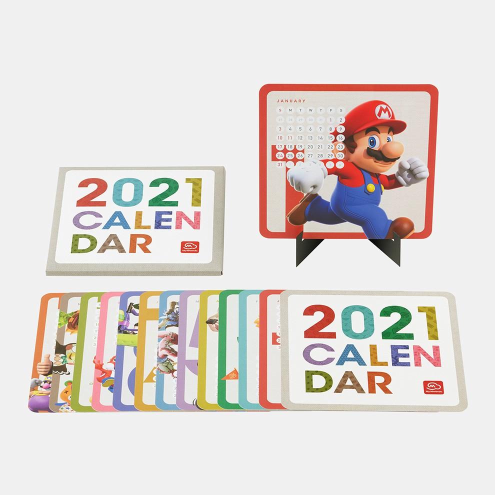 My Nintendo Original Calendar 2021