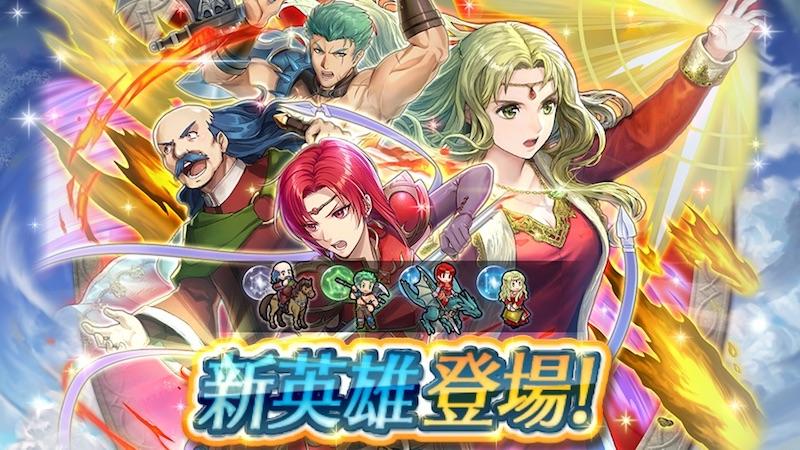 New Heroes: Princess of Bern