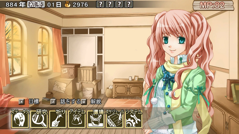 Ranshima Monogatari Rare Land Story: Shoujo no Yakujou Remake